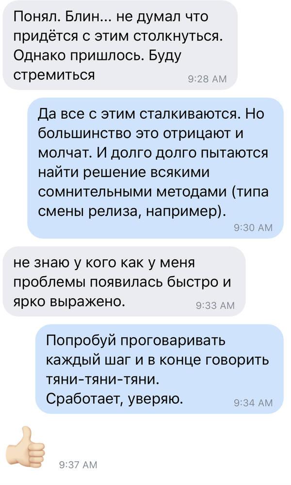 http://forumupload.ru/uploads/001a/8c/05/2/t13038.jpg