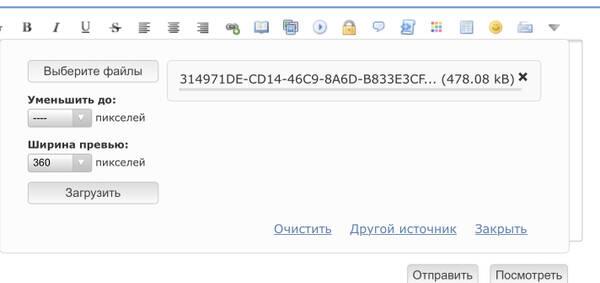 http://forumupload.ru/uploads/001a/8c/05/2/t132257.jpg