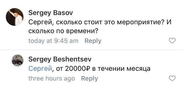 http://forumupload.ru/uploads/001a/8c/05/2/t13390.jpg