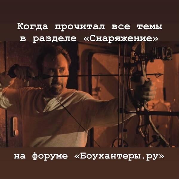 http://forumupload.ru/uploads/001a/8c/05/2/t180778.jpg