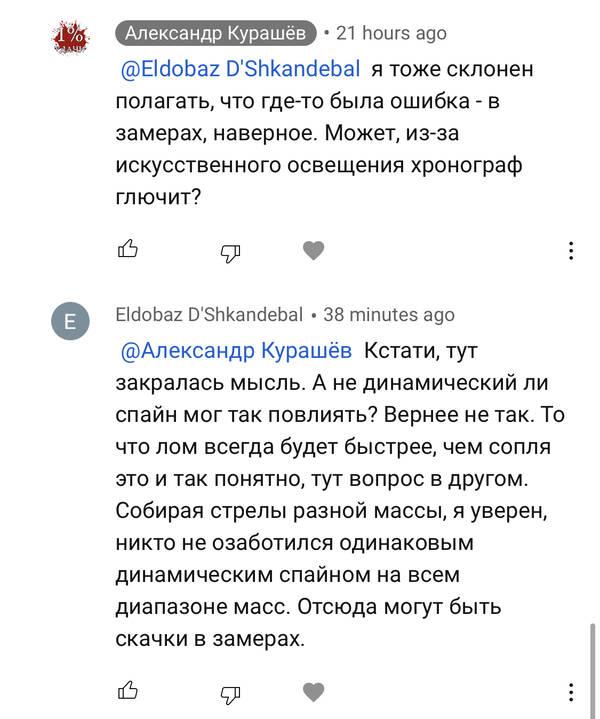 http://forumupload.ru/uploads/001a/8c/05/2/t222937.jpg