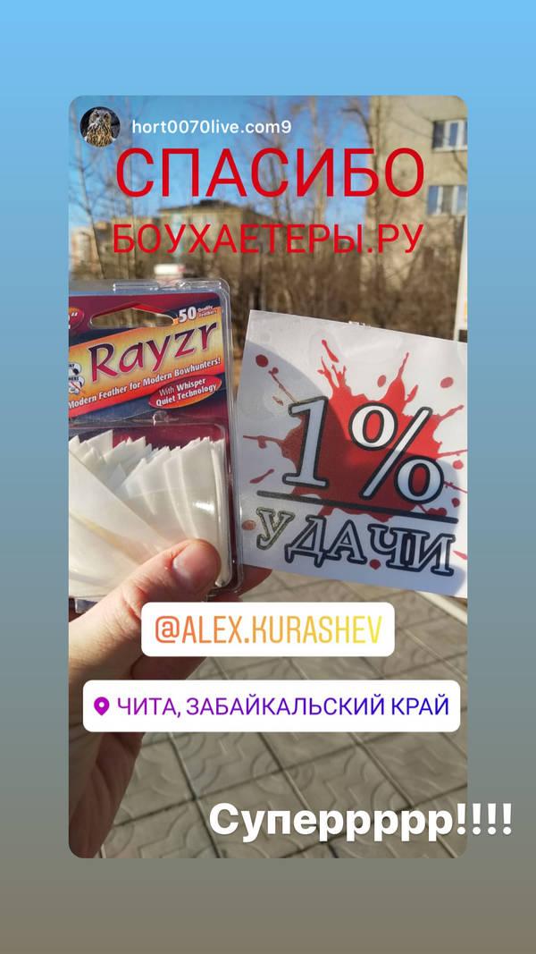 http://forumupload.ru/uploads/001a/8c/05/2/t22437.jpg