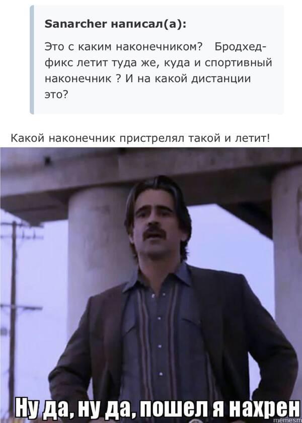 https://forumupload.ru/uploads/001a/8c/05/2/t226226.jpg