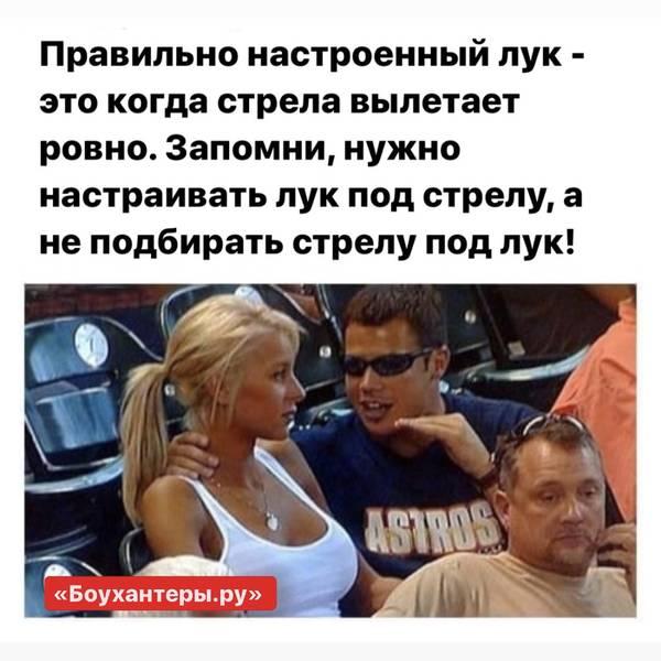 http://forumupload.ru/uploads/001a/8c/05/2/t231754.jpg