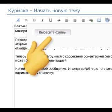 http://forumupload.ru/uploads/001a/8c/05/2/t25982.jpg