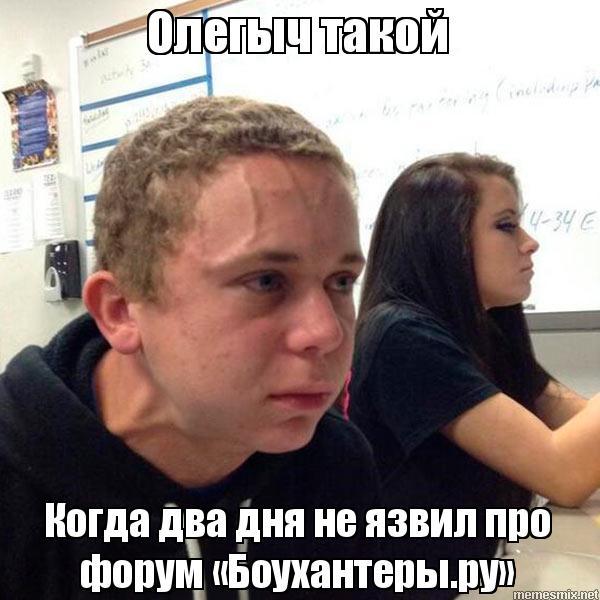 http://forumupload.ru/uploads/001a/8c/05/2/t274259.jpg