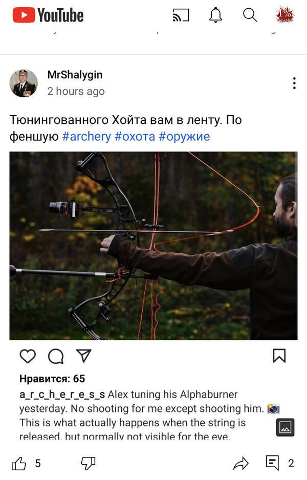 https://forumupload.ru/uploads/001a/8c/05/2/t278929.jpg