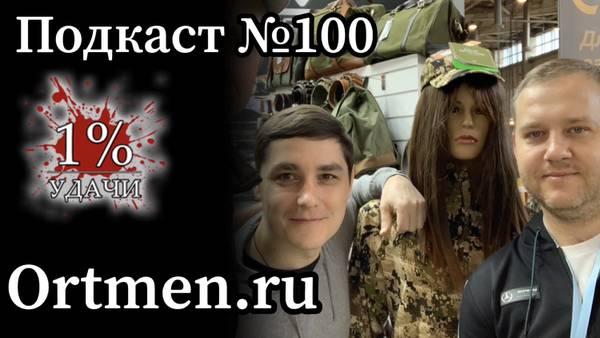 http://forumupload.ru/uploads/001a/8c/05/2/t28976.jpg