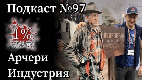 http://forumupload.ru/uploads/001a/8c/05/2/t29218.jpg