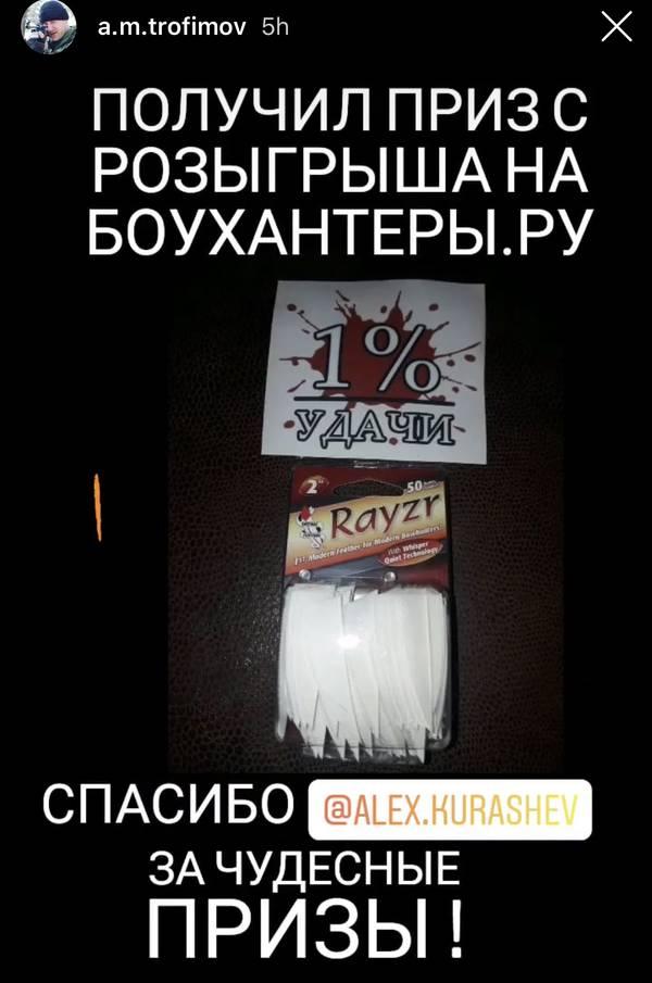 http://forumupload.ru/uploads/001a/8c/05/2/t31734.jpg