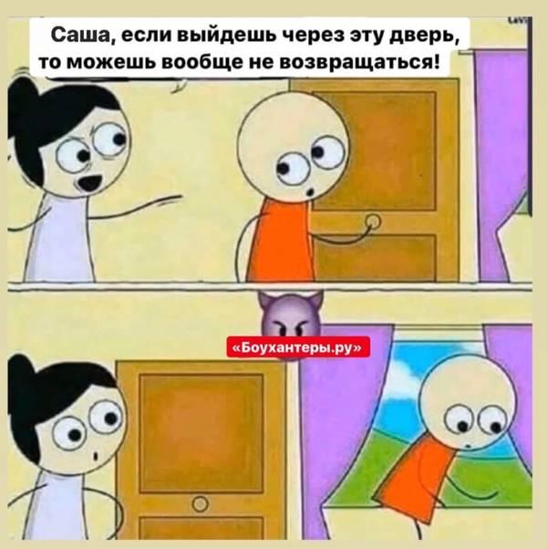 http://forumupload.ru/uploads/001a/8c/05/2/t329143.jpg