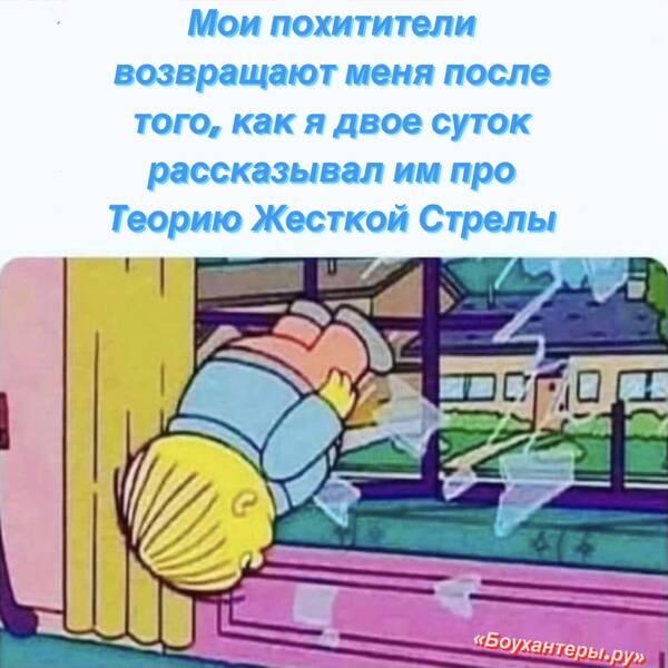 http://forumupload.ru/uploads/001a/8c/05/2/t357138.jpg