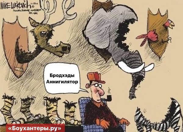 http://forumupload.ru/uploads/001a/8c/05/2/t370128.jpg