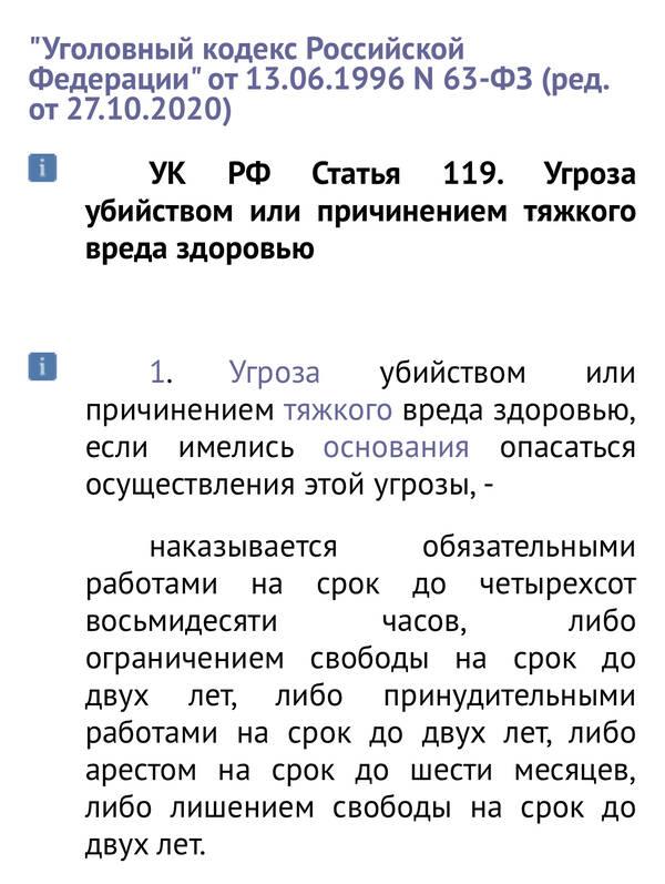http://forumupload.ru/uploads/001a/8c/05/2/t399393.jpg