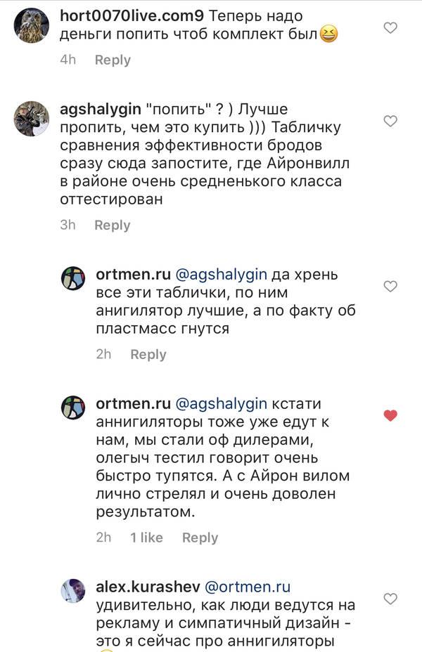 http://forumupload.ru/uploads/001a/8c/05/2/t40462.jpg