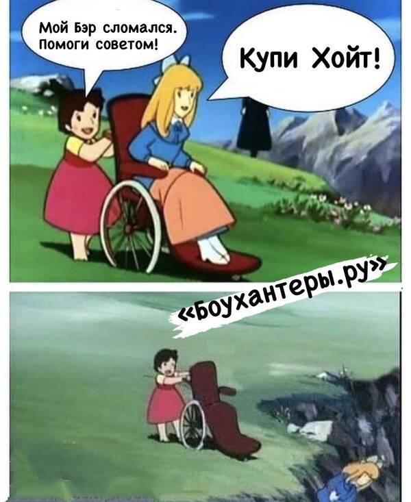 http://forumupload.ru/uploads/001a/8c/05/2/t439327.jpg