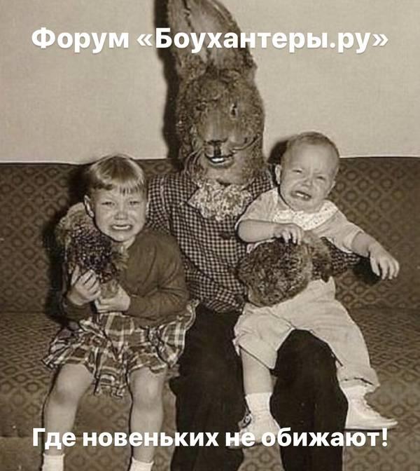 http://forumupload.ru/uploads/001a/8c/05/2/t45414.jpg