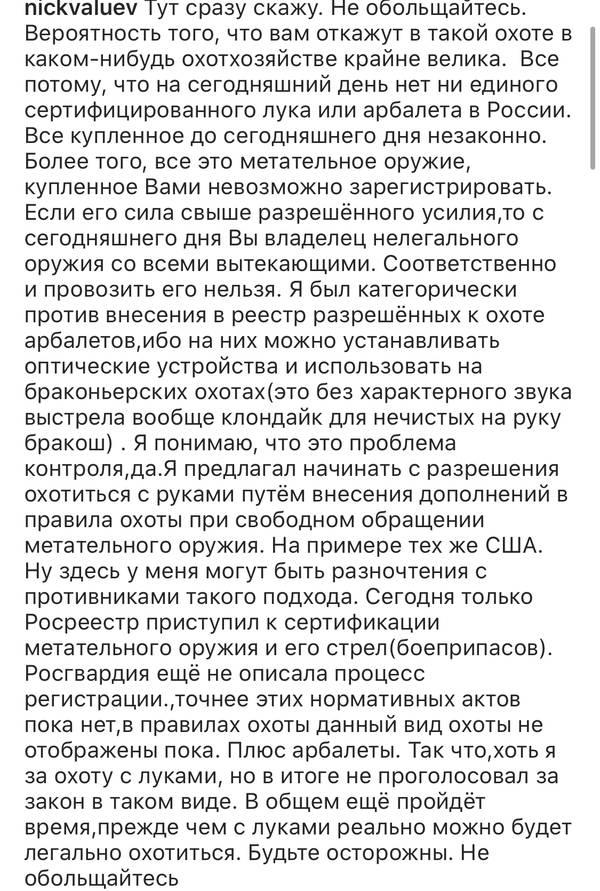 http://forumupload.ru/uploads/001a/8c/05/2/t45769.jpg