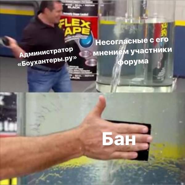 http://forumupload.ru/uploads/001a/8c/05/2/t46282.jpg