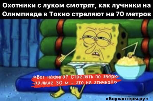http://forumupload.ru/uploads/001a/8c/05/2/t467555.jpg