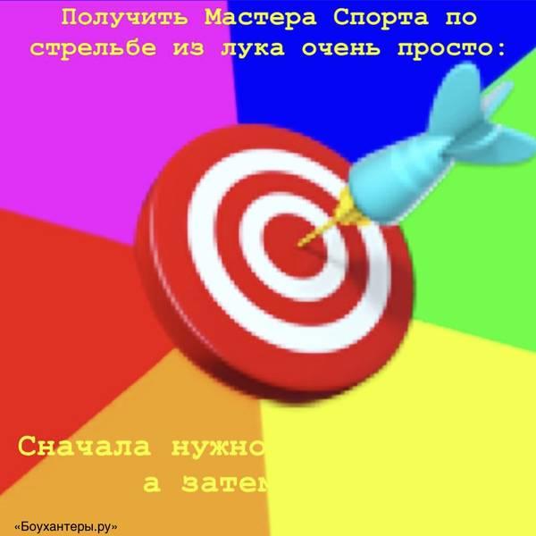 http://forumupload.ru/uploads/001a/8c/05/2/t46869.jpg