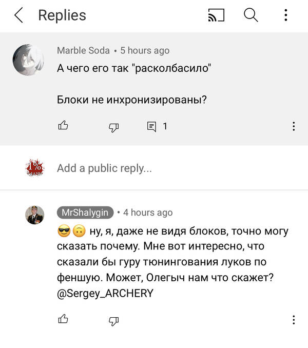 https://forumupload.ru/uploads/001a/8c/05/2/t476485.jpg