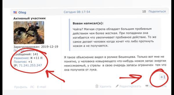 http://forumupload.ru/uploads/001a/8c/05/2/t48010.jpg