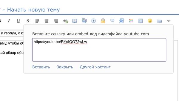 http://forumupload.ru/uploads/001a/8c/05/2/t49885.png