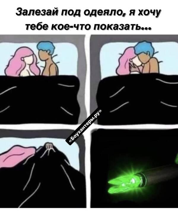 http://forumupload.ru/uploads/001a/8c/05/2/t517560.jpg