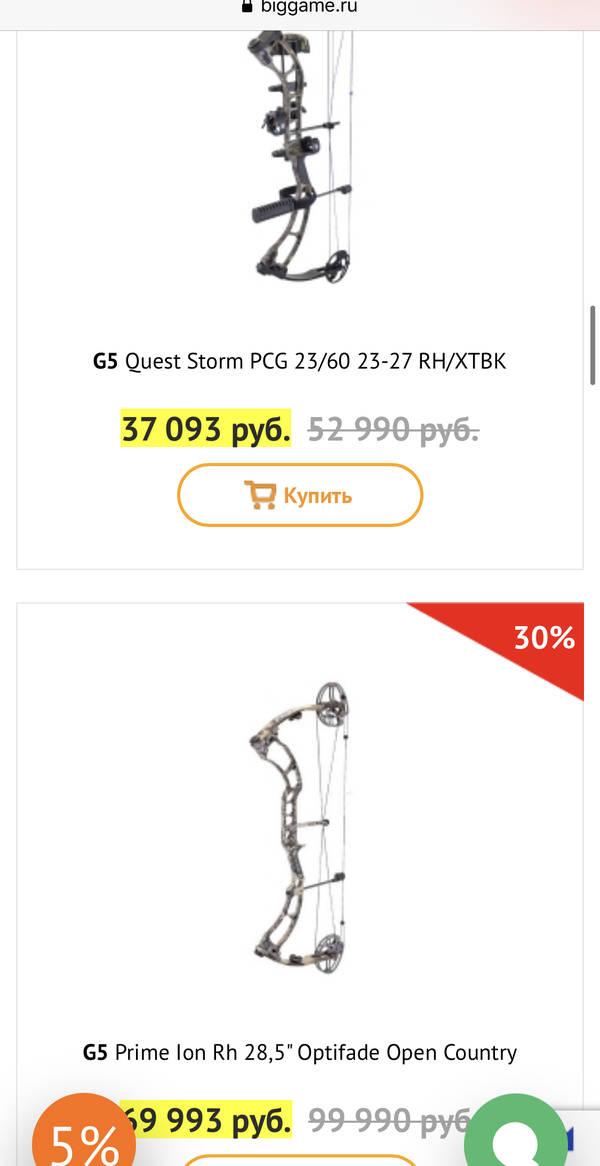 http://forumupload.ru/uploads/001a/8c/05/2/t52130.jpg