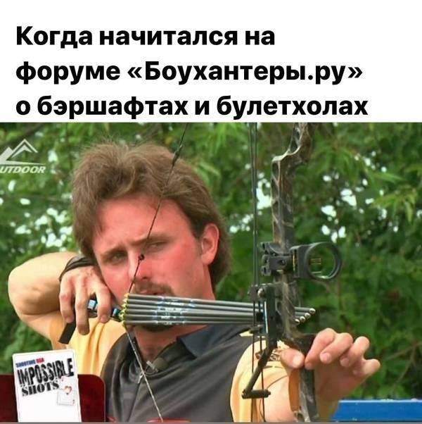 http://forumupload.ru/uploads/001a/8c/05/2/t553444.jpg