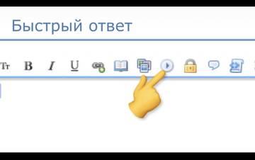 http://forumupload.ru/uploads/001a/8c/05/2/t59517.jpg
