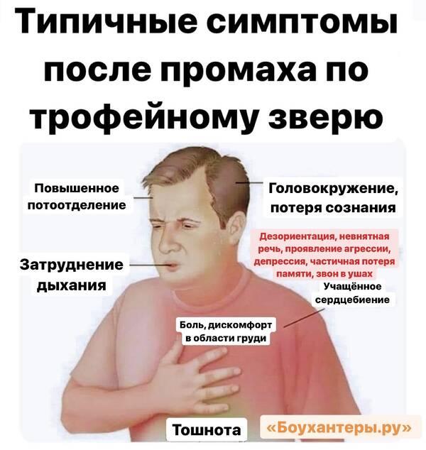 http://forumupload.ru/uploads/001a/8c/05/2/t596485.jpg
