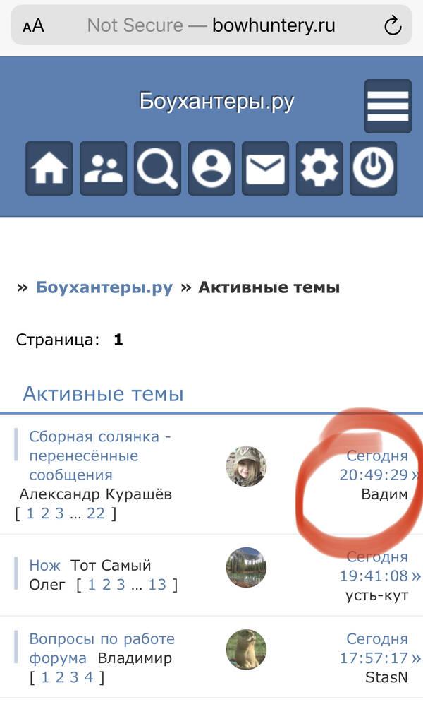 http://forumupload.ru/uploads/001a/8c/05/2/t625952.jpg