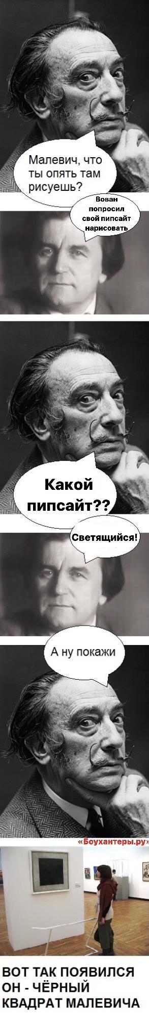 http://forumupload.ru/uploads/001a/8c/05/2/t630200.jpg