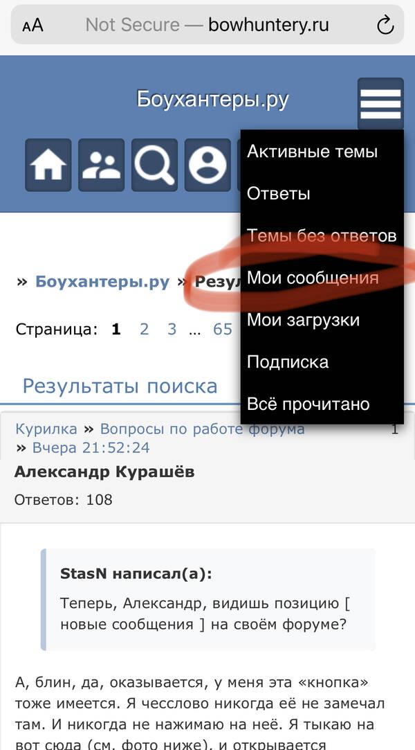 http://forumupload.ru/uploads/001a/8c/05/2/t646730.jpg