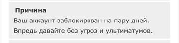 http://forumupload.ru/uploads/001a/8c/05/2/t65124.jpg