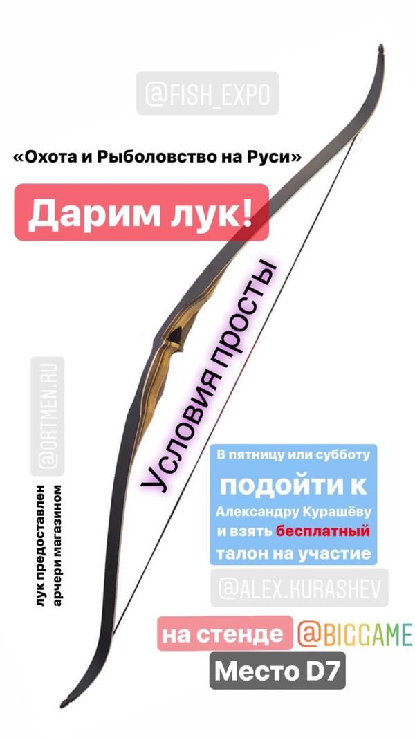 http://forumupload.ru/uploads/001a/8c/05/2/t65562.jpg