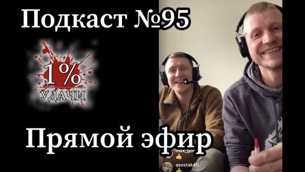 http://forumupload.ru/uploads/001a/8c/05/2/t66132.jpg