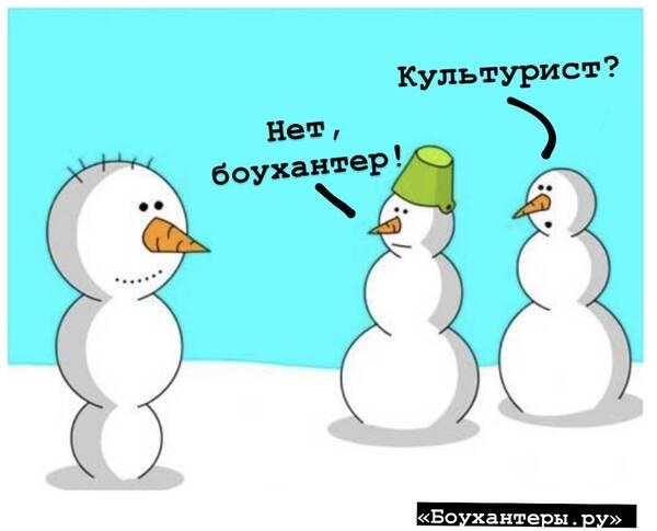 http://forumupload.ru/uploads/001a/8c/05/2/t663919.jpg