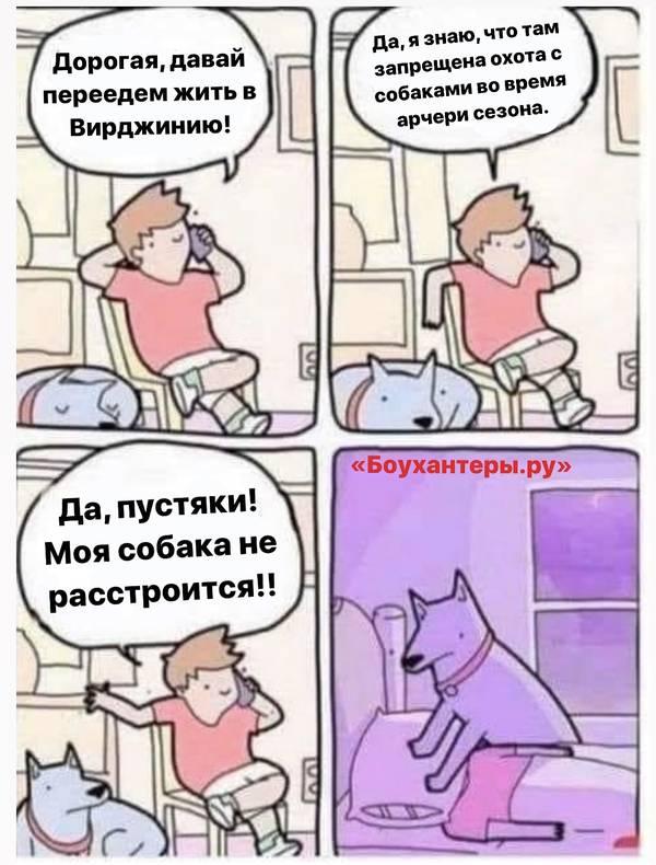 http://forumupload.ru/uploads/001a/8c/05/2/t665889.jpg