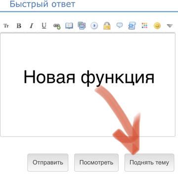 http://forumupload.ru/uploads/001a/8c/05/2/t70854.jpg