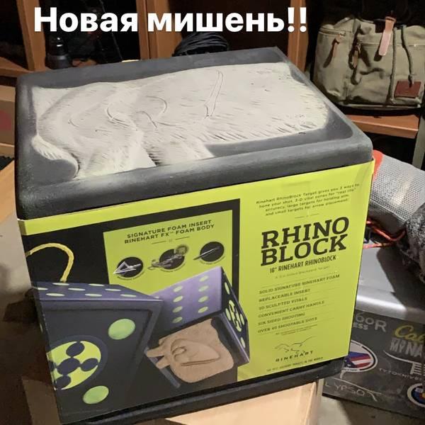 http://forumupload.ru/uploads/001a/8c/05/2/t717155.jpg
