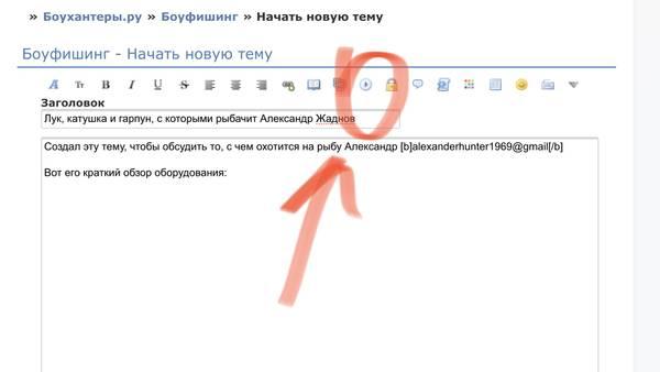http://forumupload.ru/uploads/001a/8c/05/2/t727699.jpg