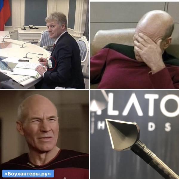 http://forumupload.ru/uploads/001a/8c/05/2/t736221.jpg
