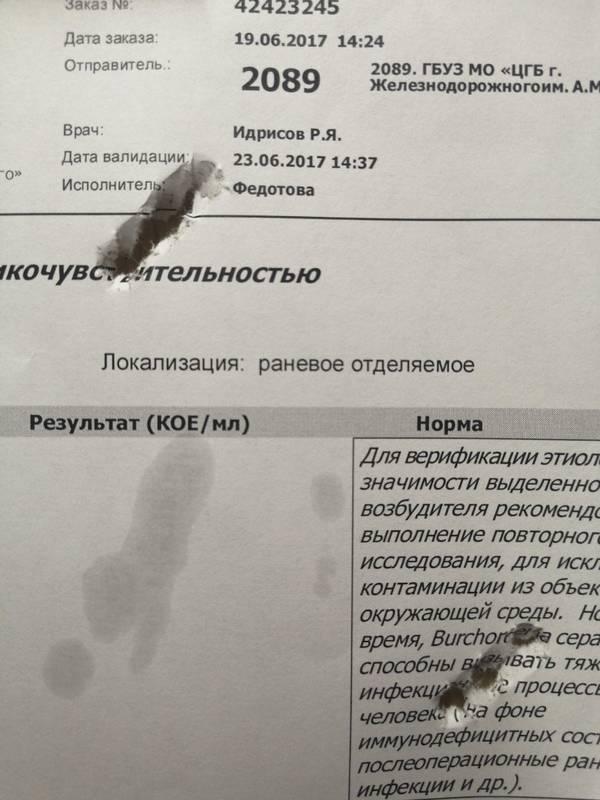 http://forumupload.ru/uploads/001a/8c/05/2/t74235.jpg