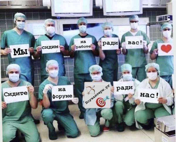 http://forumupload.ru/uploads/001a/8c/05/2/t74501.jpg