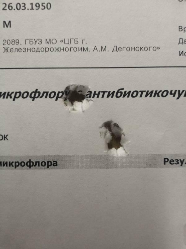 http://forumupload.ru/uploads/001a/8c/05/2/t76385.jpg