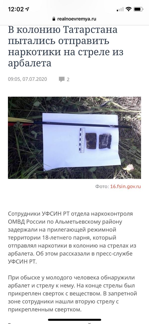 http://forumupload.ru/uploads/001a/8c/05/2/t766924.png
