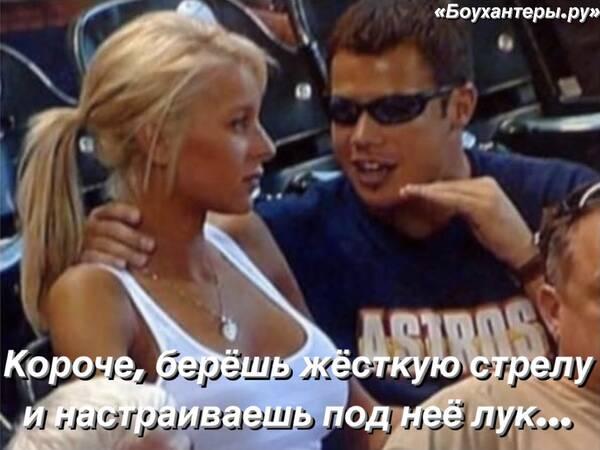 http://forumupload.ru/uploads/001a/8c/05/2/t778902.jpg